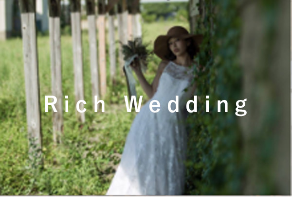 Rich Wedding
